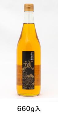 makoto-660g